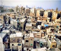 صور| 8 مناطق عشوائية خطرة.. قنابل موقوتة بالإسكندرية