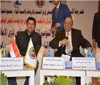 وزيرا التنمية المحلية والشباب يشهدان ختام منتدى التوعية لذوى القدرات الخاصة