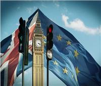انسحاب بريطانيا من الاتحاد الأوروبي المؤكد .. قد يكون «محتملًا»