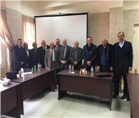 تعرف على التشكيل الجديد للمجلس الإقليمي للصحة النفسية بالإسكندرية