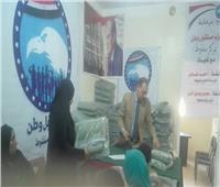 مستقبل وطن: توزيع 2500 بطانية على الأسر الفقيرة بالفيوم