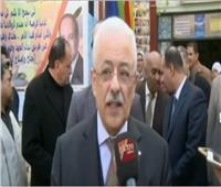 فيديو| طارق شوقي: المدارس الحكومية تستعيد رونقها
