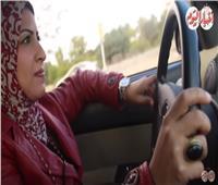 فيديو| «كابتن سمر»: أعشق السواقة.. وهذه رسالتي لكل سيدة