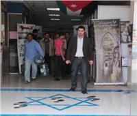 المتحدثة باسم الحكومة الأردنية تطأ أقدامها علم إسرائيل .. وتل أبيب تحتج