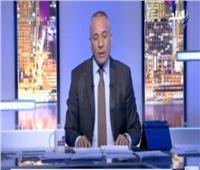 بالفيديو| أحمد موسى: مهنة الصحافة صعبة جدا والمؤسسات الصحفية «نتعاني»