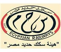 السكة الحديد توضح حقيقة صيانة محطة «كوم أبو راضي»