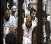التهمة تنفيذ أهداف الإخوان.. استئناف محاكمة 215 متهما بـ«كتائب حلوان»