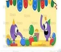 «جوجل» يحتفل برأس السنة الميلادية بطريقته الخاصة