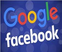 فيديو| حقيقة فرض ضرائب على جوجل وفيسبوك