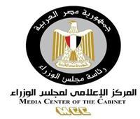 «الوزراء» يكشف حقيقة تراجع صادرات مصر الزراعية خلال 2018