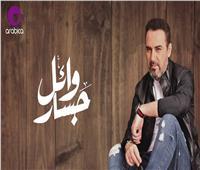 وائل جسار: «لن أصدر ألبومات مجددا».. وأغاني المهرجانات «هتموت»