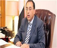 رئيس الوزراء يهنئ الشعب المصري بمناسبة العام الميلادى الجديد
