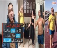 «جمال حمدان» صاحب فيديو الرقص علي «فيس بوك»: «أنا مجنن بنات مصر»