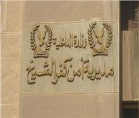 مقتل أم وأبنائها الثلاثة بكفر الشيخ في ظروف غامضة.. والجاني مجهول!