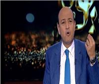 عمرو أديب: المنطقة الصناعية بسوهاج توفر 2500 فرصة عمل