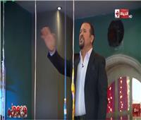 هشام عباس: يغني «حتقولى أمشى مش همشى» باحتفالية «الحياة» بالعام الجديد