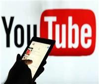 الفيديوهات الأكثر مشاهدة على «يوتيوب» في 2018
