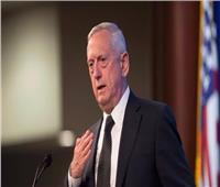 في كلمته الأخيرة.. «ماتيس» يسأل الجيش الأمريكي أن يحفظ «الثقة في البلاد»