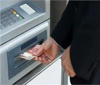 «ماكينات الصراف الآلي» تعمل بكفاءة خلال إجازة البنوك اليوم