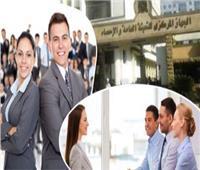 الإحصاء: 22.5 مليون في سوق العمل «ذكور» و7 مليون إناث