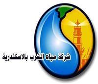 انقطاع المياه عن مناطق غرب الإسكندرية بسبب كسر في خط المياه