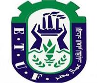 اتحاد العمال ينظم ورشة عمل قانون الخدمة المدنية غدًا