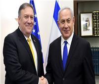 بومبيو ونتنياهو يتعهدان بمواصلة التعاون معًا بشأن سوريا وإيران