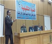 حزب مستقبل وطن بالقليوبية ينظم ندوة للعمال في بنها