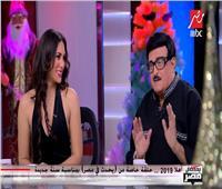 فيديو| إيمي سلطان: الرقص الشرقي وقار.. وسمير غانم: بترقصي إزاي؟