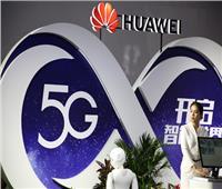 «هواوي» تطلق 140 خدمة حوسبة سحابية.. وتوقع 26 عقدًا لشبكات 5G