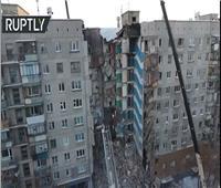 فيديو| انهيار سكني بمدينة روسية