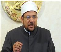 مستند| مناشدة لوزير الأوقاف للموافقة على إحلال وتجديد مسجد بالمنوفية