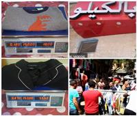 البيع بالكيلو للغني والفقير.. ملابس «البالة» تغزو الأحياء الراقية