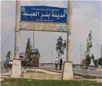 «بئر العبد» تنال لقب أجمل مدن شمال سيناء