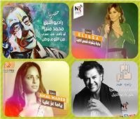 أبرزهم منير وراغب وإليسا.. قائمة الأغاني الحصري على «راديو النيل»