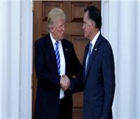 ترامب يهاجم رومني «السيناتور الجديد» بعد انتقاده سياسات الرئيس الأمريكي