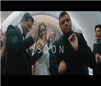شاهد| «برومو» كليب رامي صبري الجديد «مبروك علينا»