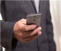 اعتقال مواطن فرنسي أرسل لحبيبته السابقة 1600 رسالة في يومين