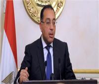 قرار هام من رئيس الوزراء بشأن عدد من المؤسسات والجمعيات الأهلية