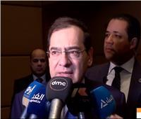 فيديو| وزير البترول: نلتزم بالمعايير البيئية بكل الصناعات