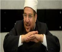 «الأوقاف» تشارك في مبادرة الرئيس السيسي.. وترد على الشائعات