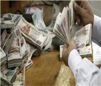 حقيقة الحجز على أموال المودعين بالبنوك لسداد عجز الموازنة