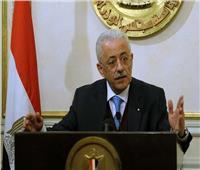 مدرسة عثمان بن عفان بشبرا تتحدى قرار وزير التعليم