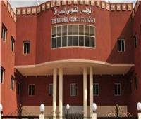 المجلس القومي للمراة يشكر وزير القوى العاملة على القرار رقم «1»