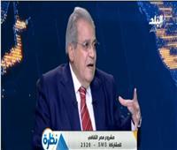 جاير عصفور: مشروع تطوير التعليم الحالي أفضل من خطة تطوير طه حسين