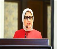 وزيرة الصحة في بورسعيد لمتابعة أعمال تنفيذ التأمين الصحي الجديد