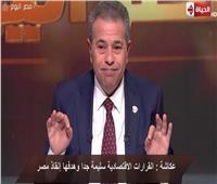 عكاشة: الشعب المصري مريض والرئيس السيسي هو الطبيب الوحيد له