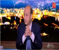شاهد| عمرو أديب: أتمني فوز الزمالك بالدوري.. «أخر مره كنت بشعر»