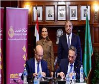 صور| وزيرة الاستثمار تشهد توقيع بروتوكول تعاون بين بنك مصر وشركة باي ناس