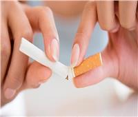 6 نصائح تساعدك على الإقلاع عن التدخين